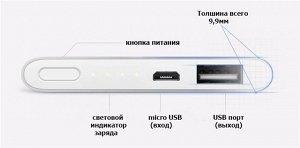 Внешний Аккумулятор Xiaomi Power Bank 2 5000 mAh