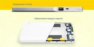 Внешний Аккумулятор Xiaomi ZMI Power Bank QB805 5000 mAh