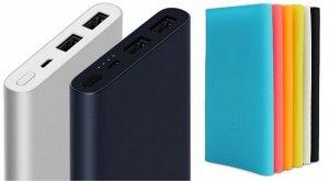 Цветной чехол для Xiaomi Power Bank 2S 10000 mAh
