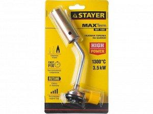 STAYER MaxTerm MT100 газовая горелка