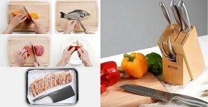 Набор ножей Xiaomi 5в1 Huo Hou Nano Knife