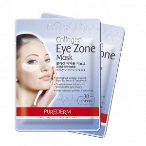 Purederm collagen eye zone Коллагеновые патчи для области вокруг глаз 30 шт.