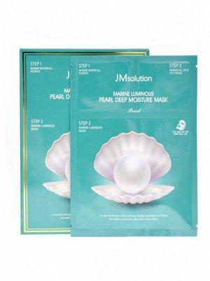 Трёхшаговая увлажняющая маска с жемчугом JMsolution Marine Luminous Pearl Deep Moisture Mask