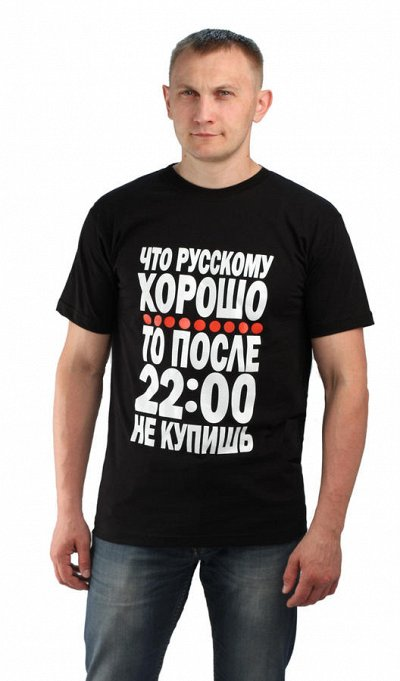 Туризм. Тakтика. Кaмyфляж -54 — Футболки, майки — Футболки и майки