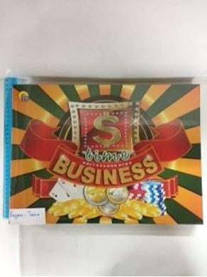 Бизнес-Тайм.н.п. ИН-5441(Рыжий кот)