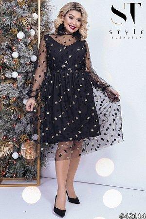 Платье 42114