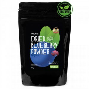 Голубика молотая / Blueberry powder organic frezze dried Ufeelgood