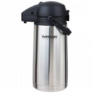 Термос 2 л с пневмопомпой WEBBER SSF-2000