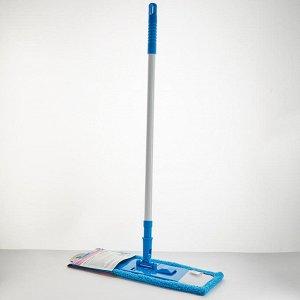Швабра плоская с насадкой из микрофибры 55 гр, телескопическая ручка 120 см УЮТ-0001 голубая