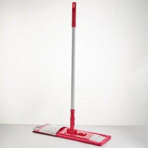 Швабра плоская с насадкой из микрофибры 55 гр, телескопическая ручка 120 см УЮТ-0001 розовая
