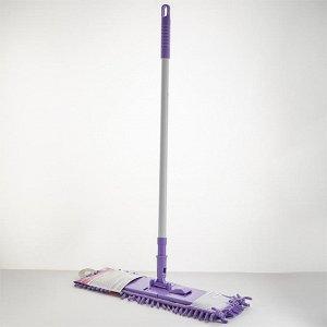 Швабра с насадкой Синель из микрофибры 70 гр, телескопическая ручка 120 см УЮТ-0002 фиолетовая