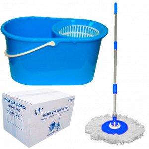 Набор для уборки: ведро с отжимом 18л + швабра с 1 насадкой 0900/118 синий без декора в белой коробке