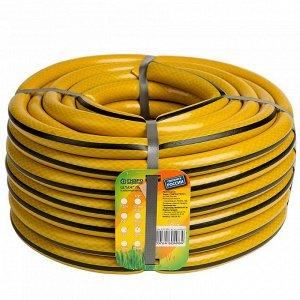 Шланг поливочный 20мм, 20м, желтый с черной полосой (фитинг в подарок)