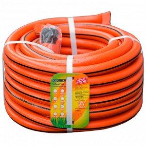 Шланг поливочный Гидроагрегат 20мм, 20м, с мягким коннектором, оранжевый с полосой