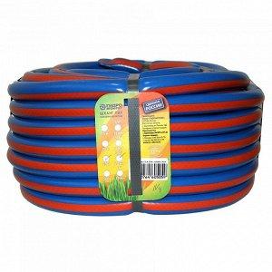 Шланг поливочный 20мм, 20м, синий с оранжевой полосой (фитинг в подарок)
