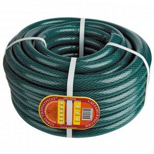 Шланг поливочный Гидроагрегат эконом 12мм, 25м зеленый