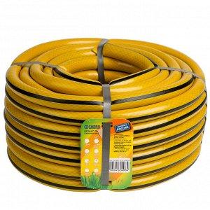 Шланг поливочный Гидроагрегат Х1 20мм, 25м, желтый с черной полосой
