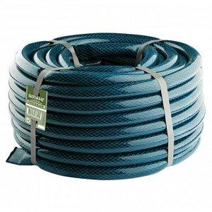 Шланг поливочный ВОЕННЫЙ 20мм, 25м непрозрачный черно-синий