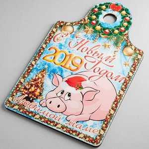 """Доска разделочная сувенирная """"Новый год 2019"""" №13 ФРГ19907 178х290х6мм деревянная с рисунком"""