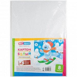 Картон белый A4, ArtSpace, 8л., мелованный, в пакете