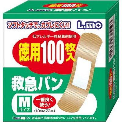 Распродажа продолжается. Для здоровья из Японии. — товары для дома — Пластыри, бинты и вата