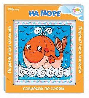 """Игра из дерева """"На море"""" (собираем по слоям) (Baby Step) 89060"""