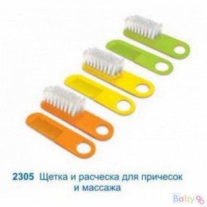 Сказка Щетка и расческа для причесок и массажа 2305