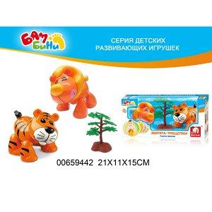 Набор животных BAMBINI-9 100659442 EQ80504R (1/48)