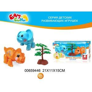 Набор животных BAMBINI-9 100659446 EQ80503R (1/48)