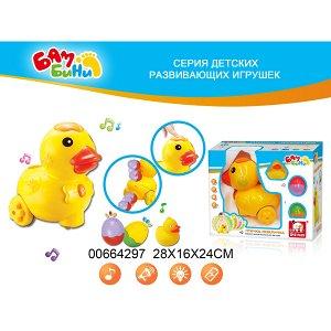 Игрушка развивающая - Птичка BAMBINI-9 EС80603R 100664297 (1/18)
