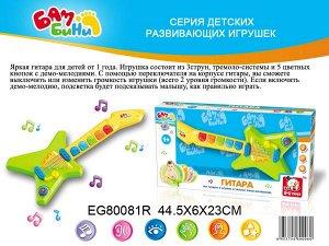 Гитара BAMBINI-6 100627064 EG80081R (1/24)