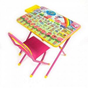 """Набор мебели """"Дэми"""" №3/1 (розовый) - """"Слоники"""""""
