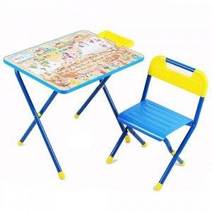 """Набор мебели """"Дэми"""" №3/1 (синий) - """"Веселые гномы"""""""