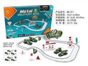 Игровой набор Автотрек OBL710504 MH-011 (1/36)