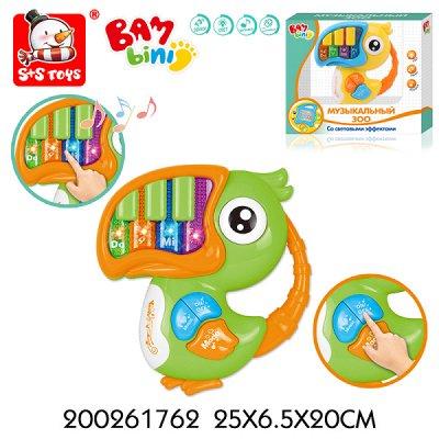 ЗелКрок-610. Поступление 2 контейнеров с игрушками! — Музыкальные игрушки — Развивающие игрушки