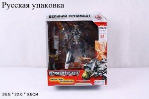 Робот G017-H21191 8111 (1/24)