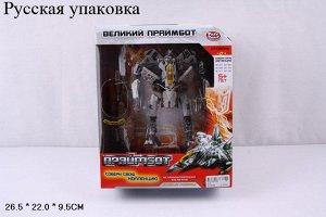 Робот G017-H21192 8112 (1/24)