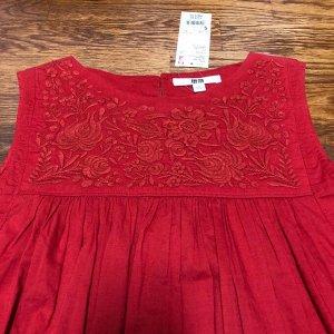 Блузка цвет красный АКЦИЯ!