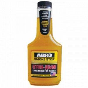 "Присадка в масло ""ABRO"" Антидым, бут. 354 мл."