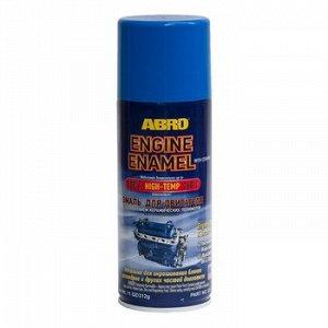 "Краска-эмаль ""ABRO"" для двигателя, Синий аэроз. 312 гр (1/12 )"