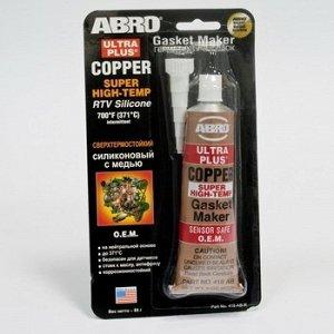 Герметик прокладка АВRО сверхтемпературная медь, 85гр