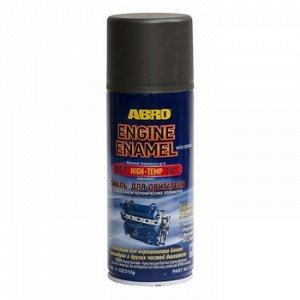"Краска-эмаль ""ABRO"" для двигателя, Серый металлик аэроз. 312 гр (1/12 )"