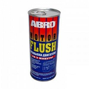 """Промывка двигателя """"ABRO"""" 3 мин., банка 443 мл."""
