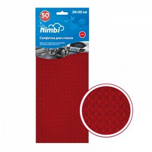 "Салфетка ""Kolibriya"" Nimbi-50 Автомобиль, Вафельная 30х30см, для Стекол, Красная"