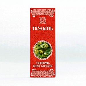 Натуральные благовония TRB15 Полынь