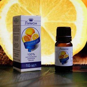 Эфирное масло ЛИМОН 10 мл. Планета Ароматов