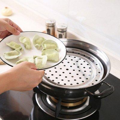 Самые покупаемые товары для дома! Хозтовары — Посуда для готовки — Посуда