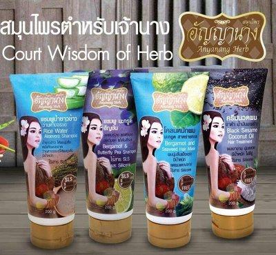 Тайский супермаркет! Мега-дешево! Мега-ассортиментище! 96 — Уход за волосами — Для волос