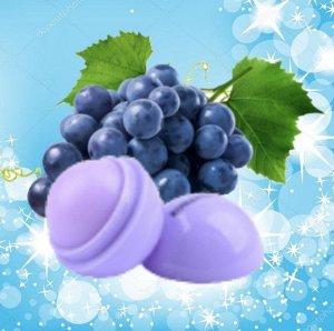 Бальзам для губ виноград