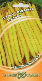 Поступление семян!! Успейте купить! — Фасоль ЦП — Семена овощей